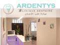 Clinique dentaire Alger pour mentions légales